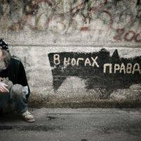 Евгений Якушев - В ногах правды нет