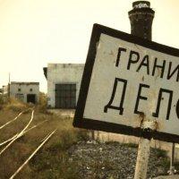 граница :: Екатерина Яковлева