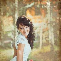 Свадьба :: Ольга Шеломенцева