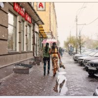 Последний день апреля :: Татьяна Афанасьева
