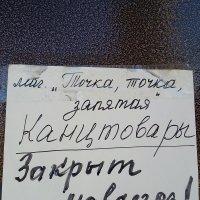 Фаталити! :: Михаил Чумаков