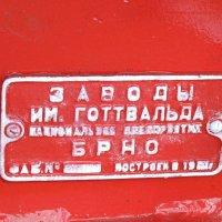 Свидетельство о рождении :: Александр Петров