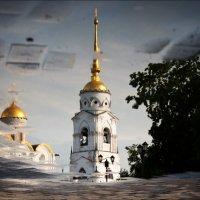 Мир в отражении :: Георгий Ланчевский