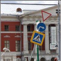Моя Москва. Пешеходный переход. :: Михаил Розенберг