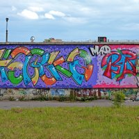 Северодвинск. Прогулка. Народное творчество :: Владимир Шибинский
