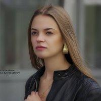 После фото-сессии (скромное обаяние молодости) :: Николай Кандауров