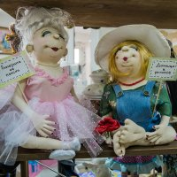 Мир кукол. :: Марк