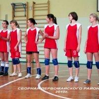 волебольная команда :: Viktory Timoshenko
