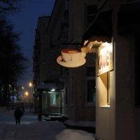 вечернее кафе :: сергей ершов