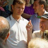 Страсти митинговые :: Михаил Светличный
