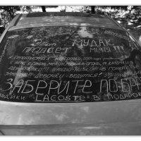 Городской мотив - 14 :: Анатолий Дорофеев