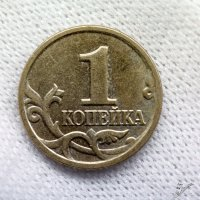 1 копейка :: Андрей Иванов