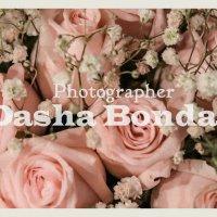 444 :: Dasha Bondar