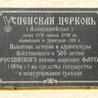 *** :: Михаил Болдырев