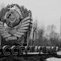 Встреча с прошлым :: Владимир Болдырев