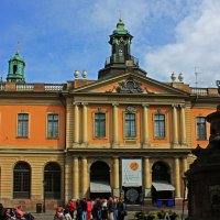 Музей Нобеля в Стокгольме. :: Александр Лейкум