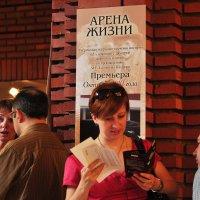 Весь мир- театр :: Ирина Данилова