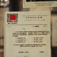 Документ, однако... :: Ирина Данилова