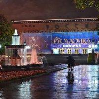 Вечер на Пушкинской :: Ю Д