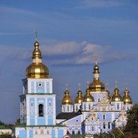 Киев София :: Леонид Манджавидзе