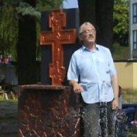 я2 :: Сергей МЫРДИН