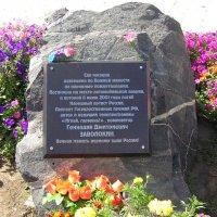 Памятник Заволокину :: Олег Мещеряков