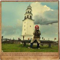 Истории про Андрюшу :: Ежъ Осипов