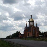 Храм у дороги... :: Алла Рыженко