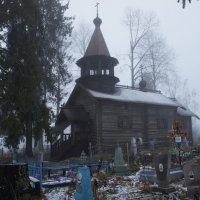 Деревянная Афанасьевская церковь нач 19 в. стоит на кладбище, к югу от с. Посад :: Елена Павлова (Смолова)