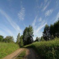 Утро, дорога и облака :: Владимир Гилясев