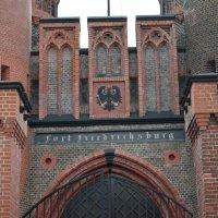 """Ворота замка """"Фритсбург"""" :: Константин"""