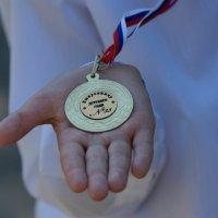 Первая золотая медаль... :: Ирина Дегтярева