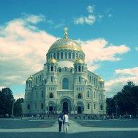 морской собор в Кронштадте :: Аня Тарасова