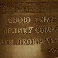 ... :: Игорь Крапивин