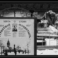 Здесь стоял монастырь... :: Алексей Видов