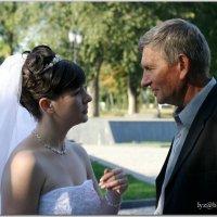 Дочь с отцом :: Андрей Lyz