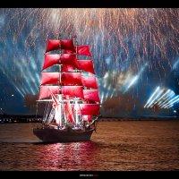 Алые паруса :: Den Korolev