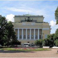 Александринский театр :: Татьяна Осипова(Deni2048)