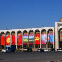 Бишкек Киргизия :: Рыжик