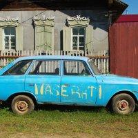 Maserati :: Наталья Покацкая