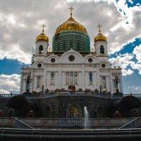 Храм Христа Спасителя :: Владимир Демчишин