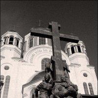 ..Храм-памятник на Крови..( расположен на месте бывшего дома Ипатьева.) :: Арина Дмитриева