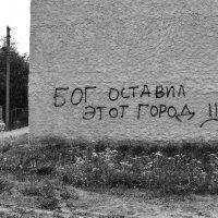 Не может быть... :: Ирина Данилова