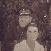 Павел и Прасковья. 1940 год :: Нина Корешкова