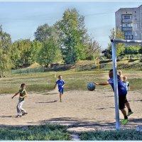 Во дворе в футбол играют.... :: Валентина ツ ღ✿ღ