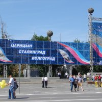 День города :: Юлия Грозенко