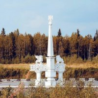Золотая осень на границе Европы и Азии. :: Солнечное Лето