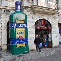 Бехеровка :: Владимир Савин