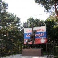 Памятник тяжеловесу . :: Мила Бовкун