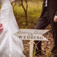 Wedding :: Maja